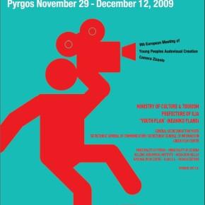 13th Olympia International FilmFestival