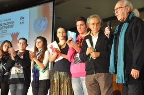 Awards of the 15th Olympia Int. Film Festival for Children and Young People