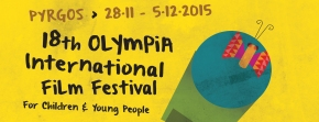 Olympia Int.Film Festival 2015 – Call for submissions!