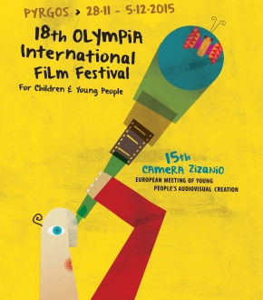 18th Olympia Int.Film Festival 2015 – Call for submissions!