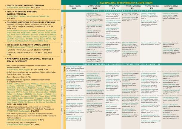 programme2015-2