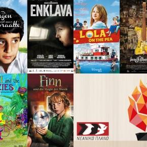 Δωρεάν προβολές ταινιών για μαθητές Δημοτικών, Γυμνασίων και Λυκείων στηνΠάτρα!