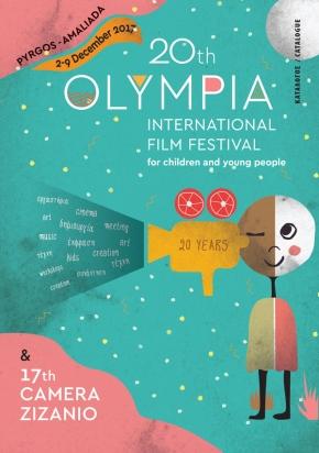 Διεθνής Ημερίδα Κινηματογραφική Παιδεία: Θεωρητικές και Πρακτικές προσεγγίσεις / International Meeting Audiovisual Education: Theoretical and practicalapproaches