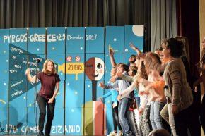 Θεατρική πράξη «20 παιδιά, 20 μυαλά» με την Ομάδα ΤέχνηςΠάροδος