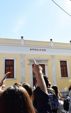 Σχολεία από όλη την Ελλάδα στο 21ο Φεστιβάλ ΚινηματογράφουΟλυμπίας