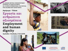 Αφιέρωμα: Εργασία και ανθρώπινηαξιοπρέπεια