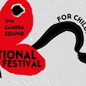 Πρόσκληση ενδιαφέροντος για εργαστήρια στο 22ο ΦεστιβάλΟλυμπίας